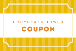 Value Coupons (PDF)