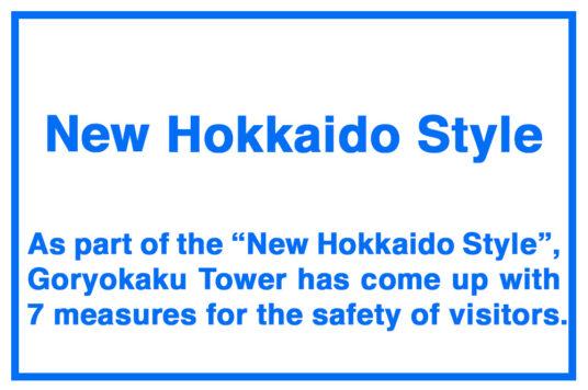 New Hokkaido Style